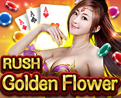 rush golden flower