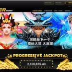 Website Joker123 Bandar Resmi Daftar Judi Slot Apk Android