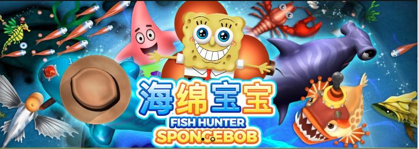Judi Slot Tembak Ikan Spongebob Bonus Uang Asli