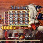 Situs Judi Slot Pakai Pulsa Game Napoleon Play1628